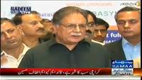 Nadeem Malik Live 11th June 2014 Wednesday at Samaa News