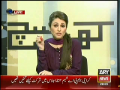 Khara Sach 11th June 2014 on Wednesday at ARY News
