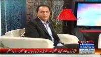 Qutb Online 12th June 2014 by Bilal Qutb on Thursday at Samaa News
