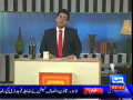 Hasb-e-Haal 14th June 2014 by Junaid Saleem,Sohail Ahmed and Najia on Saturday at Dunya News