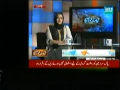 Faisla Awam Ka 16th June 2014 by Asma Shirazi on Monday at Dawn News