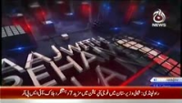 Aaj With Reham Khan 16th June 2014 by Reham Khan on Monday at Aaj TV