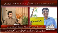 Asad Umar Told His First Salary