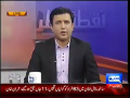 Nuqta e Nazar 18th June 2014 by Mujeeb Ur Rehman Shami on Wednesday at Dunya News