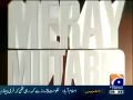 Meray Mutabiq 22nd June 2014 by Hassan Nisar on Sunday at Geo News