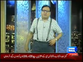 Hasb-e-Haal 22nd June 2014 by Junaid Saleem,Sohail Ahmed and Najia on Sunday at Dunya News