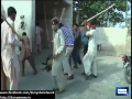Awami Tehreek Workers Torture on Police