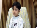 Little Boy Giving Islamic Bayan