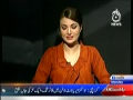 Aaj With Reham Khan 23rd June 2014 by Reham Khan on Monday at Aaj TV