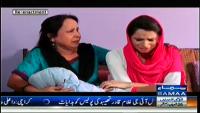 Court Number 5 - 23rd June 2014 by Amina Kabir on Monday at Samaa News TV