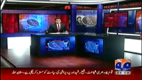 Aaj Kamran Khan Kay Saath 23rd June 2014 by Kamran Khan on Monday at Geo News