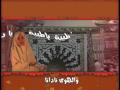 Yaa Taiba - Arabic Naats