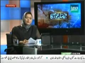Faisla Awam Ka 24th June 2014 by Asma Shirazi on Tuesday at Dawn News