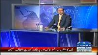 Nadeem Malik Live 24th June 2014 Tuesday at Samaa News