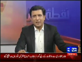 Nuqta e Nazar 24th June 2014 by Mujeeb Ur Rehman Shami on Tuesday at Dunya News