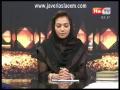 Khush Naseebi ne Mera Sath Dia Bachpan Say