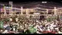 Gumbad E Khazra Ki Thandak