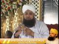 Sartaba Qadam