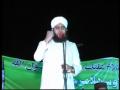 Hasbi Rabbi Jal Allah