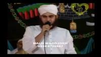 Mukh Chand Badar