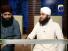 Ahle Nazar Ki Aankh Ka Tara Ali Ali