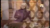 Wah Wah Ya Mustafa