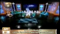 Dono Alam Hai Noor
