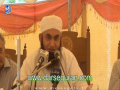 Beauty of Muhammad PBUH - Maulana Tariq Jameel Bayan