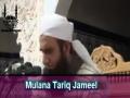 Musalman ko Kafir Kehna by Maulana Tariq Jameel