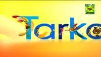 Tarka 25th June 2014