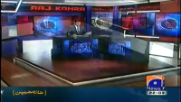 Aaj Kamran Khan Kay Saath 25th June 2014 Wednesday at Geo News