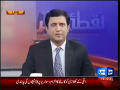 Nuqta e Nazar 26th June 2014 by Mujeeb Ur Rehman Shami on Thursday at Dunya News