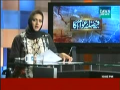 Faisla Awam Ka 27th June 2014 by Asma Shirazi on Friday at Dawn News