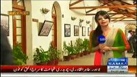 Awam Ki Awaz 27th June 2014 by Mehwish Siddique on Friday at Samaa News TV