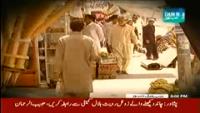 Raid 28th June 2014 by Ali Hashmi on Saturday at Dawn News