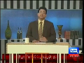 Hasb-e-Haal 29th June 2014 by Junaid Saleem,Sohail Ahmed and Najia on Sunday at Dunya News