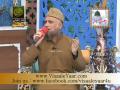 Fatima Bint e Rasool e Kainaat - Syed Fasihuddin Soharwardi Naat