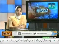 Faisla Awam Ka 3rd July 2014 by Asma Shirazi on Thursday at Dawn News