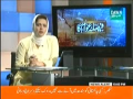 Faisla Awam Ka 4th July 2014 by Asma Shirazi on Friday at Dawn News