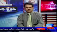 Khabar Ye Hai 4th July 2014 by Rauf Klasara, Saeed Qazi and Shazia Zeeshan on Friday at Dunya News