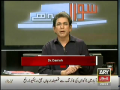 Sawal Yeh Hai 5th July 2014 by Dr. Danish on Saturday at ARY News