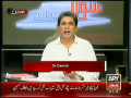Sawal Yeh Hai 6th July 2014 by Dr. Danish on Sunday at ARY News