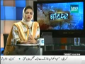 Faisla Awam Ka 7th July 2014 by Asma Shirazi on Monday at Dawn News
