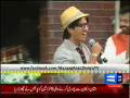 Mazaaq Raat 7th July 2014 by Nauman Ijaz on Monday at Dunya News