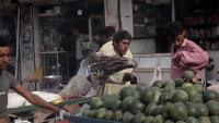 The World At Their Feet - Karachi United Football Foundation