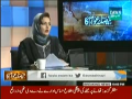 Faisla Awam Ka 8th July 2014 by Asma Shirazi on Tuesday at Dawn News