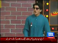 Mazaaq Raat 8th July 2014 by Nauman Ijaz on Tuesday at Dunya News