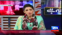 Khabar Ye Hai 8th July 2014 by Rauf Klasara, Saeed Qazi and Shazia Zeeshan on Tuesday at Dunya News