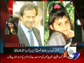Aaj Kamran Khan Kay Saath 8th July 2014 by Kamran Khan on Tuesday at Geo News