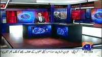 Aaj Kamran Khan Kay Saath 10th July 2014 Thursday at Geo News